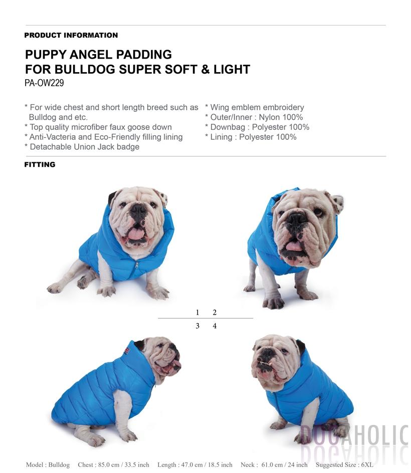 Dogaholic Puppy Angel Bulldog Coat OW229 1 (6)